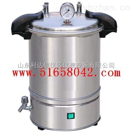 LDX-HSA-DSX-280A-手提式不锈钢电热蒸汽灭菌器