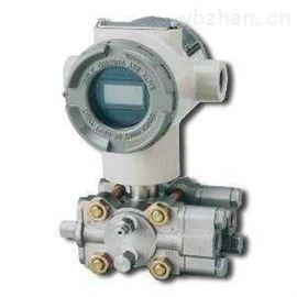 ST3000-900电动信号差压力变送器专业制造商