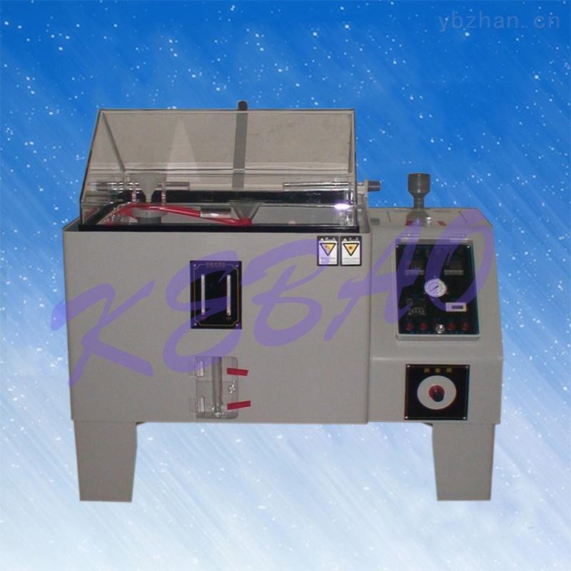 盐雾试验箱(60型)