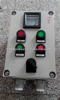 LBZ-A2B1D2K1G防爆操作柱非标