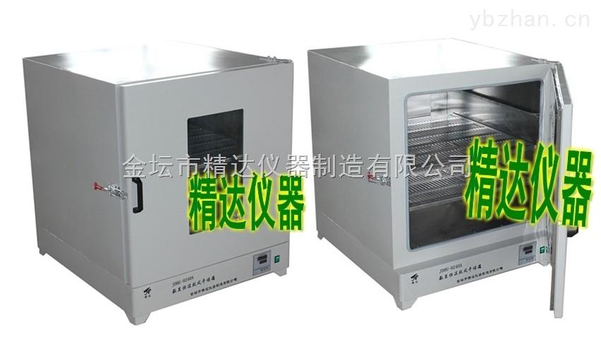 DHG-9075A-(臺式)鼓風干燥箱