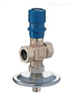 V5016 Kombi-PC动态压差平衡阀-回水管平衡阀