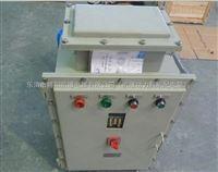 大功率控制电机防爆软启动器BQXR61防爆软启动器