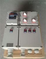 粉尘防爆配电箱供应BXM(D)-DIP粉尘车间防爆照明动力配电箱