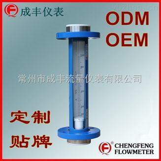 技术引进型玻璃转子流量计厂家直销