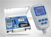 多参数水质检测仪/多参数水质分析仪/pH/电导率/溶解氧仪/便携式水质分析仪