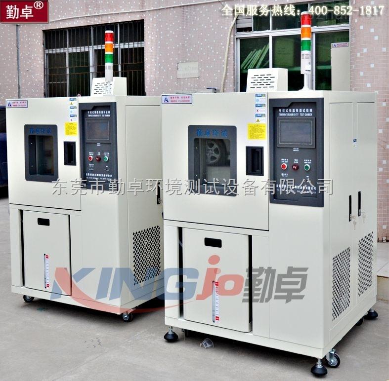 高低温湿热试验机充电桩高温高湿测试箱电动汽车充电桩可编程高低温湿热老化箱