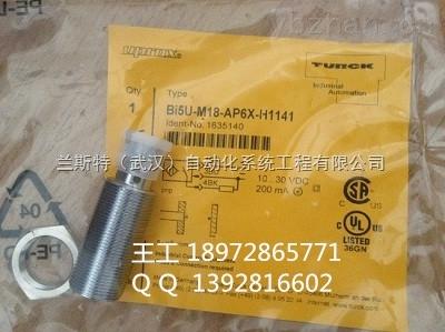 图尔克BI15U-EM30-AP6X原装现货特价销售