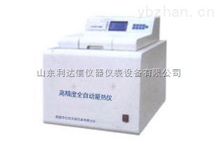 LDX-HY-ZDHW-3L-高精度全自动量热仪