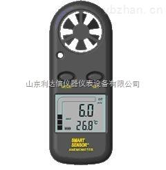 LDX-AR826-風速計/葉輪式風速計/風速儀/便攜式風速計