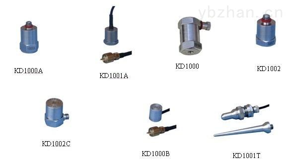 KD-振動傳感器