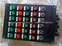 供应防爆防腐控制箱/BXK8030防爆防腐控制箱