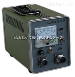 LDX-LY-CEE-1-磁粉探傷儀