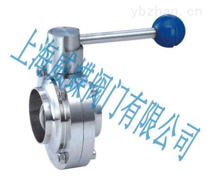 焊接衛生級蝶閥,上海焊接衛生級蝶閥價格