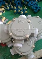 厂用三通防爆接线盒/铝合金防爆接线盒/AH防爆接线盒