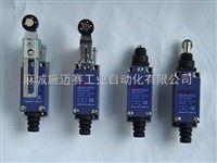 Z4V.336-11Z-1593-5耐高温限位开关