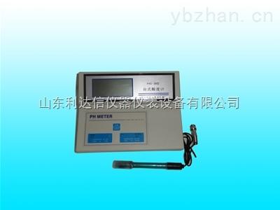 LDX-JJY-16053-电导率仪/电导率计/台式电导率仪