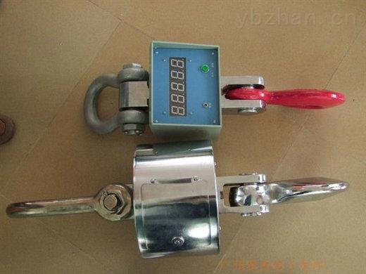 上海防爆电子吊秤规格1吨2吨3吨5吨生产厂家