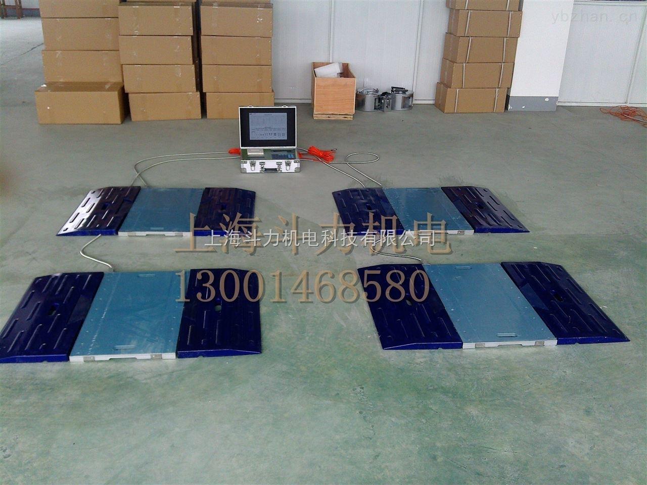 销售便携式电子轴重仪生产厂家