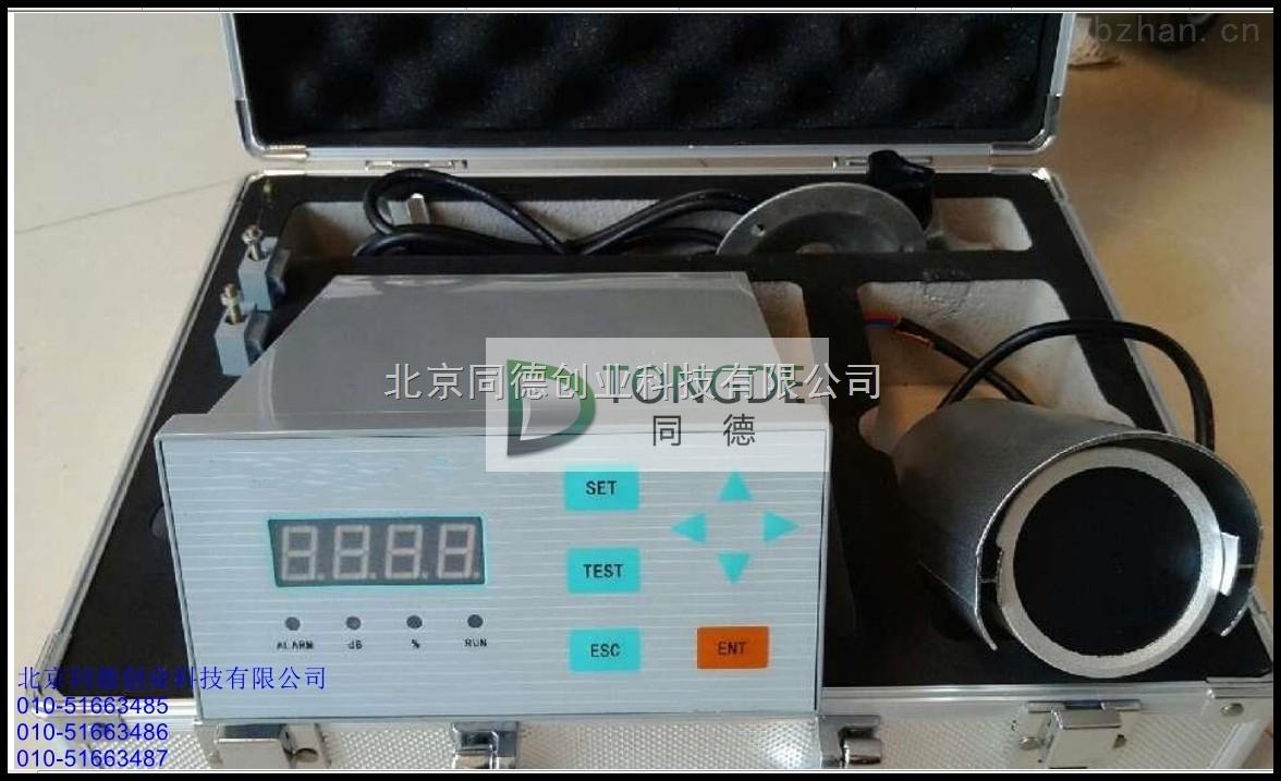 特价水泥厂专用智能磨音测量仪 智能电耳 智能磨音检测仪