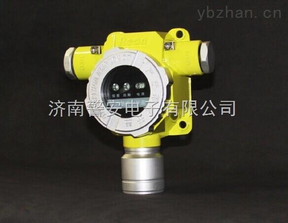 安徽江蘇有毒氫氣泄露報警器廠家直銷