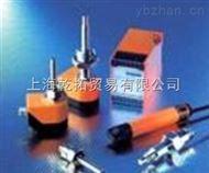 06T401进口德IFM传感器,易福门传感器材料
