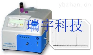 MS-便携式质谱仪