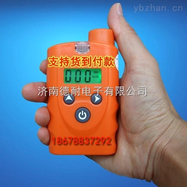 手持式汽油檢測儀,便攜式汽油檢測儀
