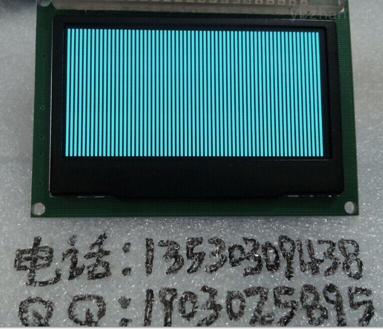 湖北2.42寸oled显示器/黄光oled模块