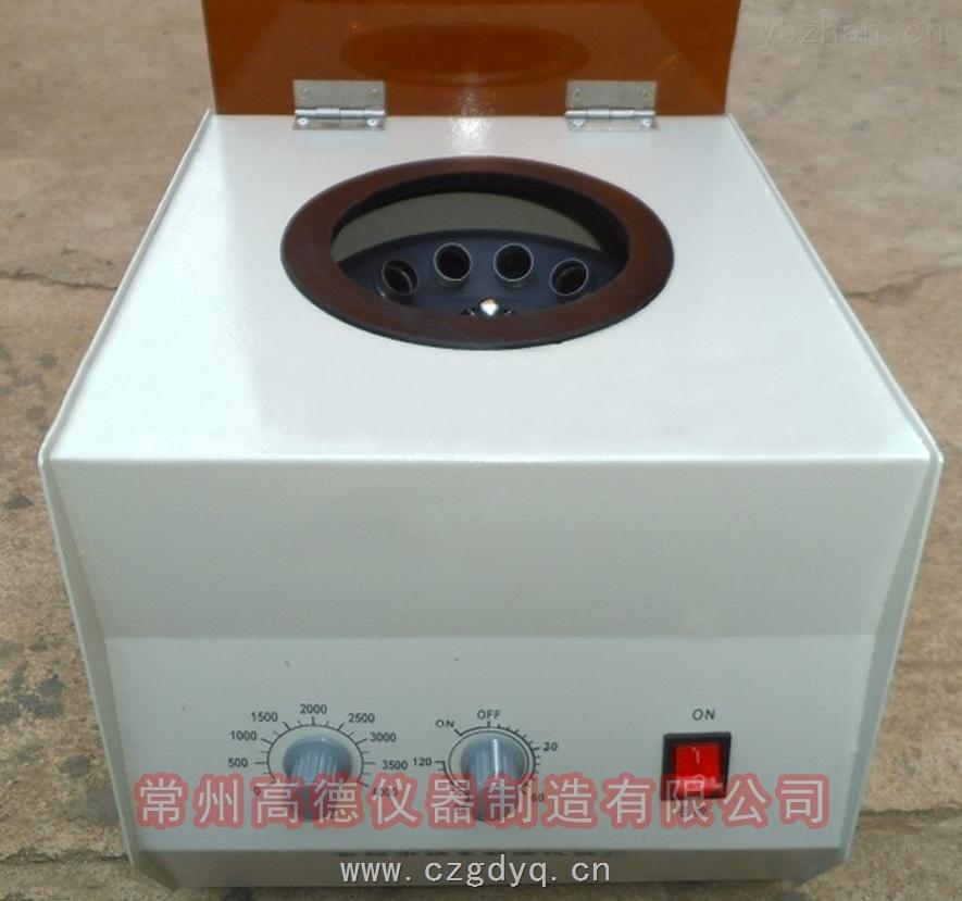 YXJ-A-大功率台式离心机