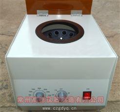 YXJ-A大功率台式离心机