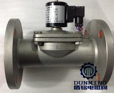 > zcs水用电磁阀  产品型号: 产品参考价: 200 所 在 地: 上海市 更新图片