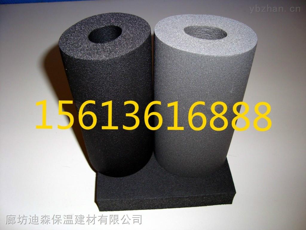 平顶山橡塑保温管规格/橡塑保温管型号/橡塑保温管壳报价