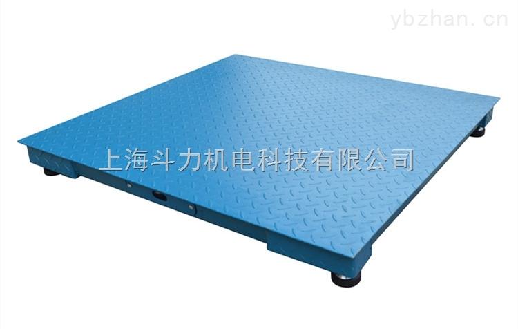 2吨电子平台秤无线蓝牙显示仪表