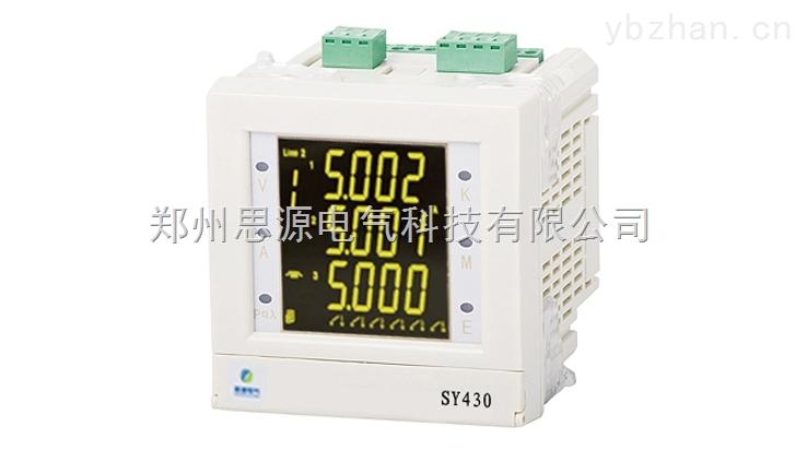 ZPAC603,ZPAC604多功能电力仪表