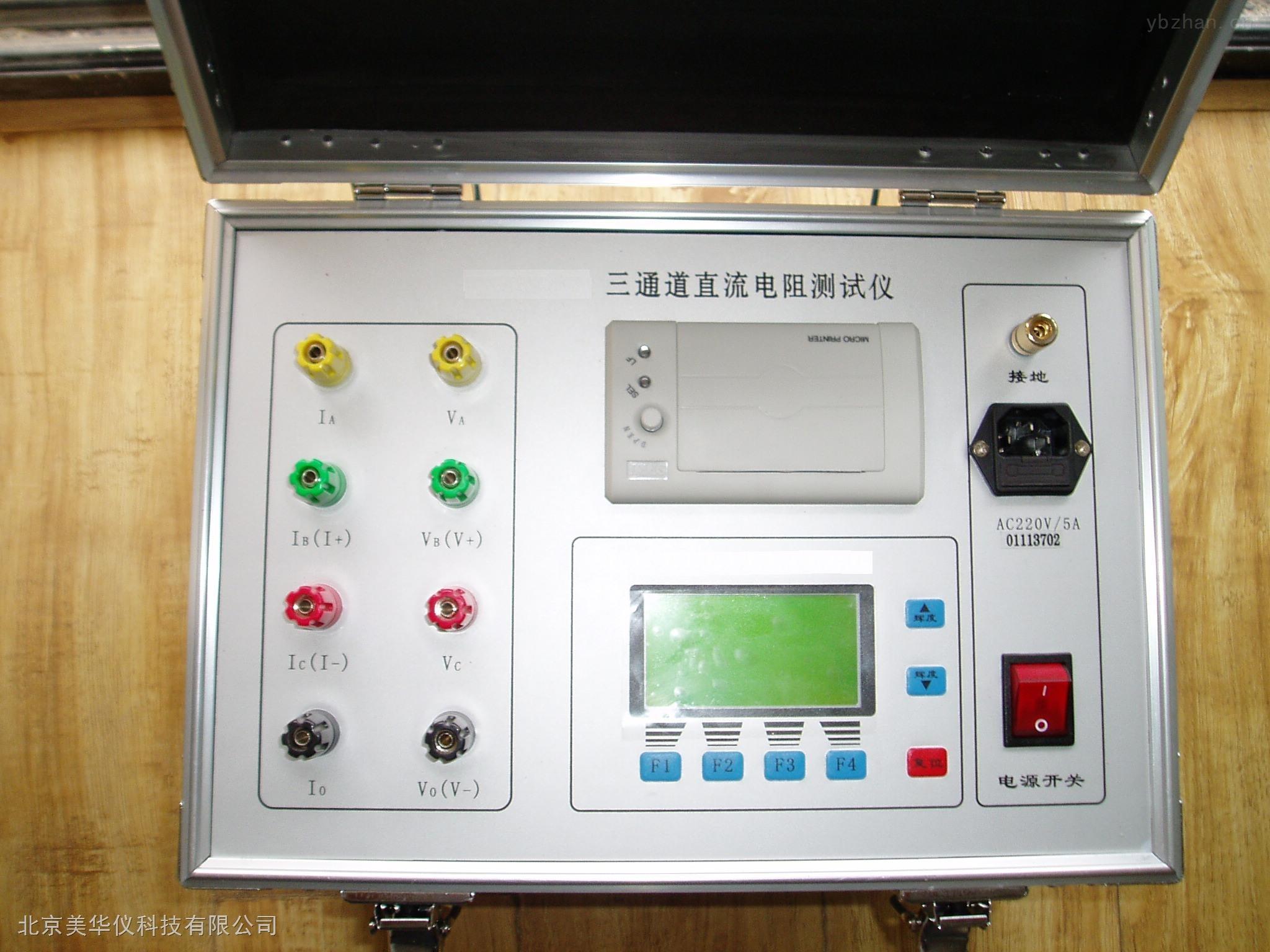 三通道直流电阻测试仪性能特点