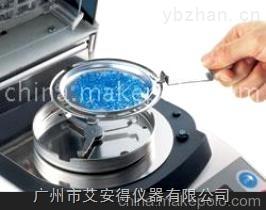 牙膏水分测定仪 水分仪 水分计 批发  采购
