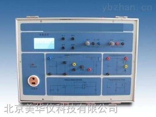 mhy-25039霍尔效应实验仪