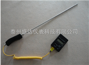 铝水WRNK-181手柄式热电偶厂家