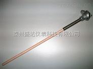 盛达 国标S型贵金属单铂铑热电偶陶瓷保护管