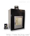 水平垂直燃烧测试仪/电工产品水平垂直燃烧仪