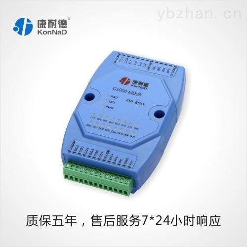 8di/8do modbus,8路开关量采集模块485,plc远程控制模块