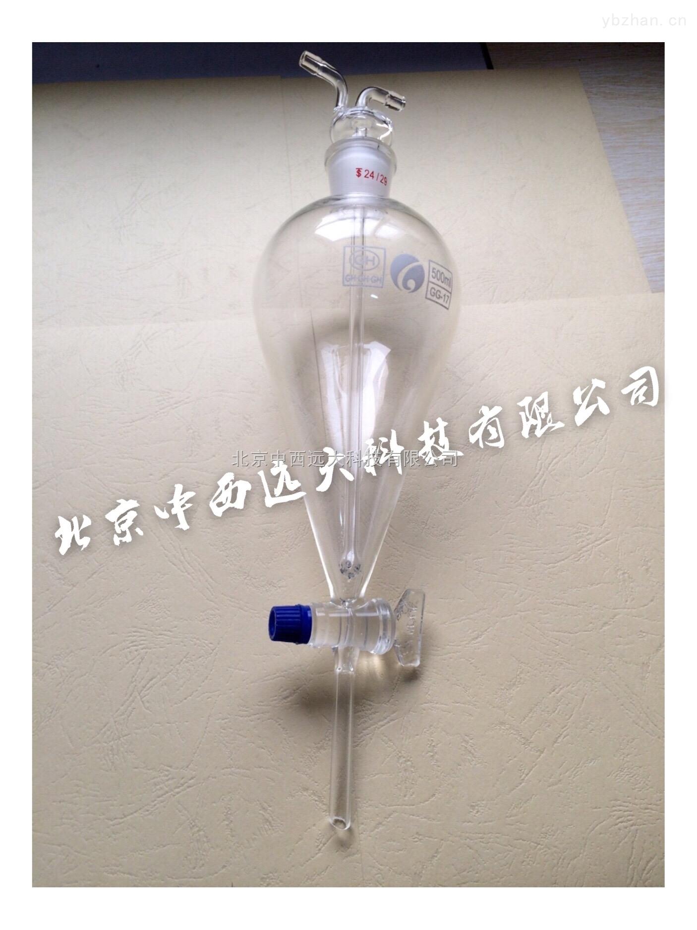 库号:M260229-射流萃取器配套萃取瓶及射流柱(1000毫