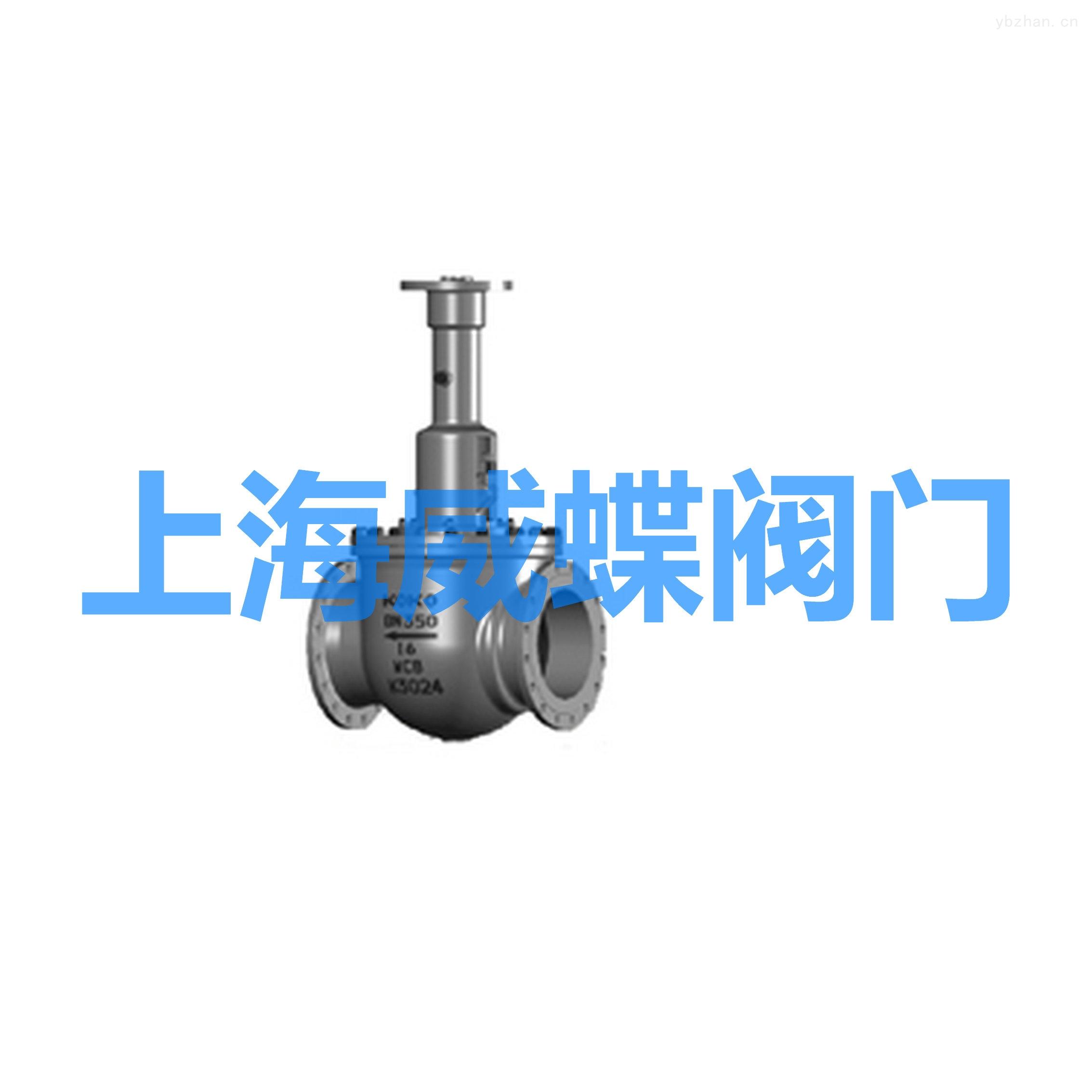 軌道球閥,軌道球閥型號,軌道球閥工作原理