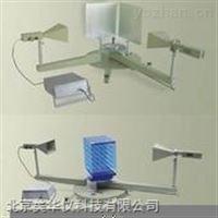 微波光学综合实验仪 (综合性实验)