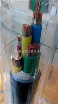 WDZBN-YJY-0.6/1KV-4*35低烟无卤电缆