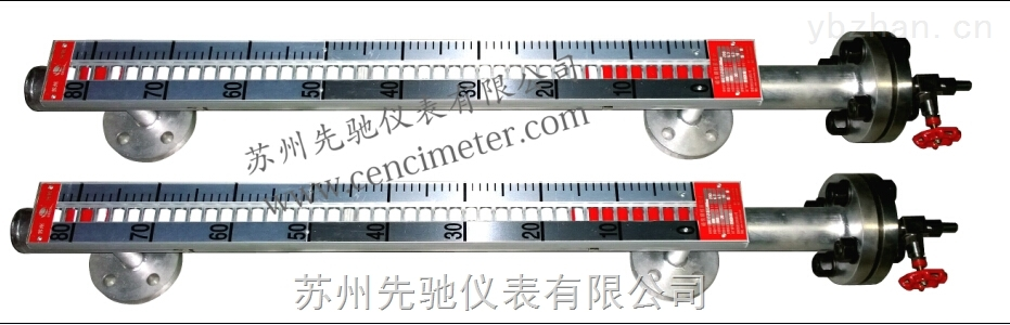 UHZ-高溫高壓型磁翻板液位計廠家