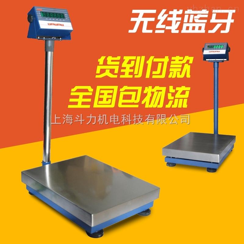 無線臺秤-國通快遞200公斤藍牙連電腦電子臺秤廠家銷售