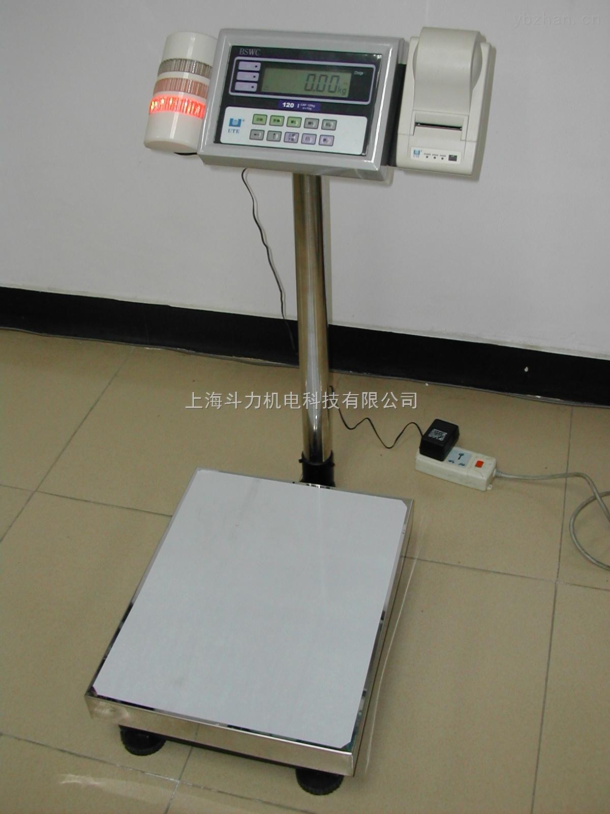 無線臺秤-中通快遞專用100公斤快遞藍牙電子臺秤廠家直銷