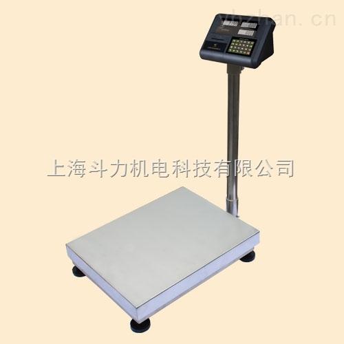 无线台秤-快捷快递专用150公斤蓝牙无线电子台秤销售厂家